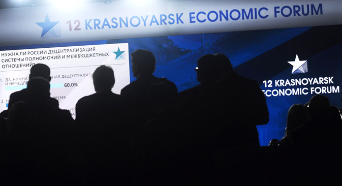 Participants in the 2015 Krasnoyarsk Economic Forum, at Sibir International Exhibition and Business Center. Source: Yevgeny Kurskov / TASS