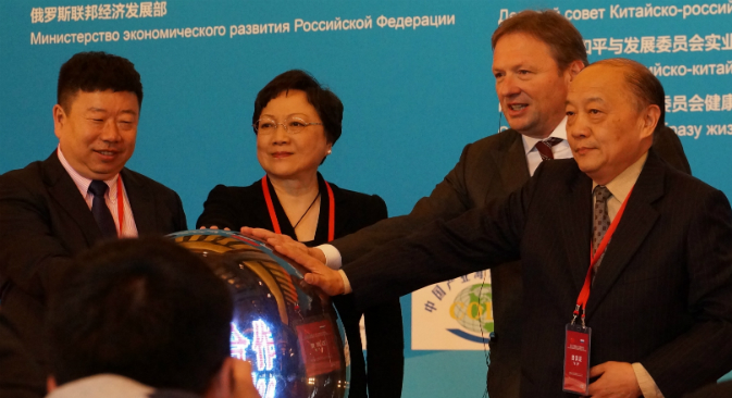"""The daughter of Deng Xiaoping, the man credited for China's """"economic miracle,"""" Deng Rong, who is the deputy chairman of the China-Russia Friendship Committee for Peace and Development, took part in the forum. Source: Olga Sokolova"""