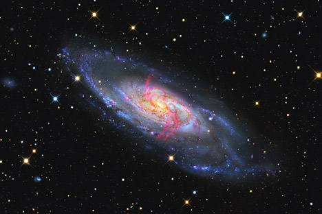 The new program is focused on studies of inner regions of active galaxy nuclei and magnetic fields.