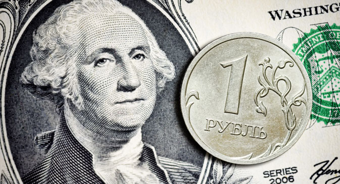 The Central Bank's new practice contradicts the decision on the transition to a free exchange rate for the ruble. Source: DPA / Vostock Photo