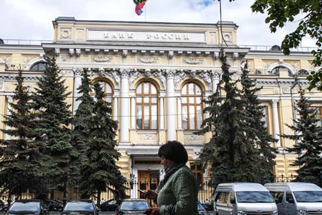 Russian Central Bank.