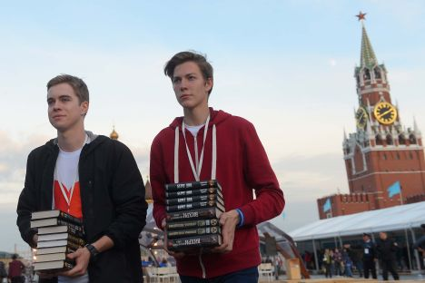 For the very first time in its history, Red Square hosted a literary festival 'The Books of Russia.'