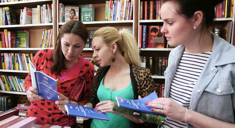 Besides Internet forums, libraries are the main places where readers can meet up. Source: RIA Novosti / Taras Litvinenko