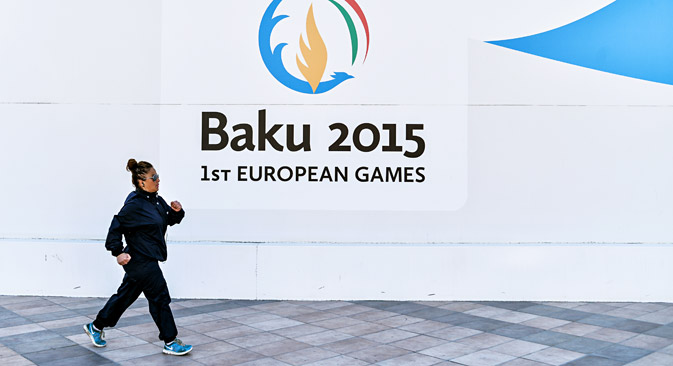 Baku ahead of first European Games. Source: Konstantin Chalabov / RIA Novosti
