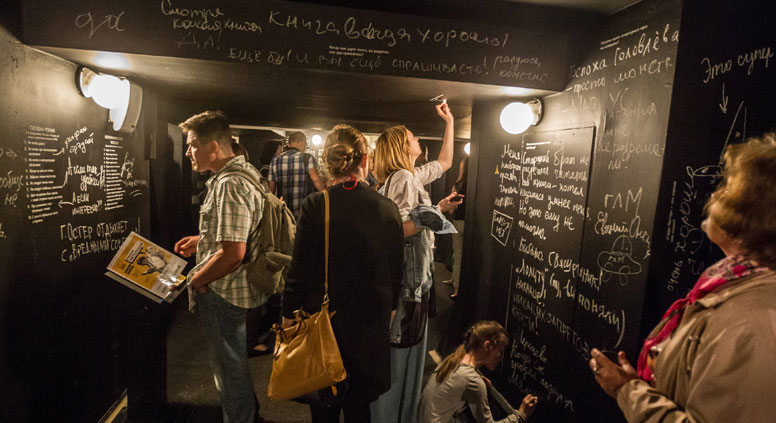 Russia that Reads is an interactive literary labyrinth. Source: Sergei Kuksin / RG