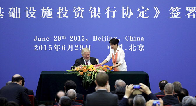 The AIIB articles of association signing ceremony in Beijing. Source: Reuters