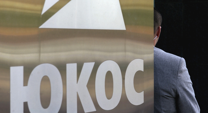 At the Yukos main office, Moscow, 2004. Source: Grirogy Sysoev / TASS