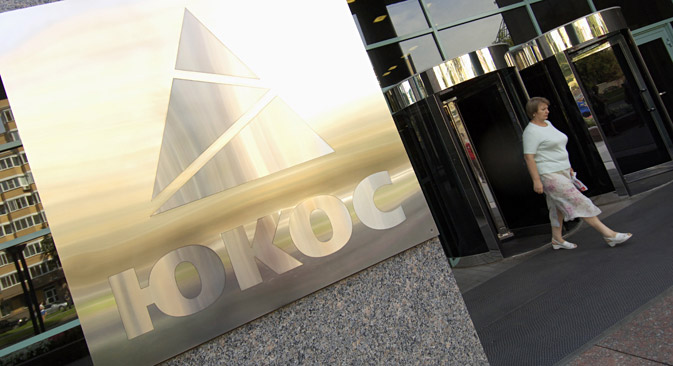 Bailiffs acted based on the decision made by the Belgian Court of Arbitration on 18 July 2014 to a claim by shareholders in the former oil company Yukos for 1.6 billion euros. Source: Vladimir Vyatkin / RIA Novosti