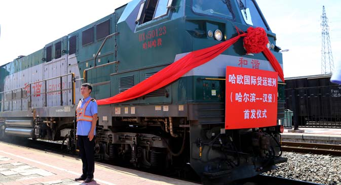 The first train on the route Harbin-Hamburg set off on June 13.Source: EPA