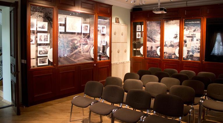 The Solzhenitsyn Museum in Kislovodsk. Source: Press photo