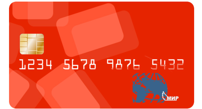 A mockup of a Mir (World) payment card design seen at a ceremony of awarding the winners of the All-Russian competition for the best name and logo of the 1st national payment card, May 28, 2015. Source: Sergei Fadeichev / TASS