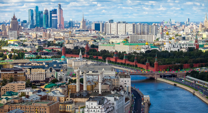 Moscow falls to 50th place in annual Mercer Cost of Living Ranking. Source:  Shutterstock
