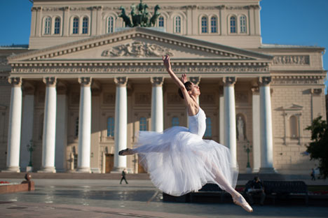 The Bolshoi Theater.