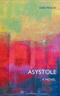 Asystole by Oleg Pavlov