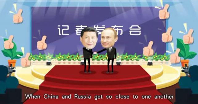 Chinese studio makes educational cartoon about Putin and Xi