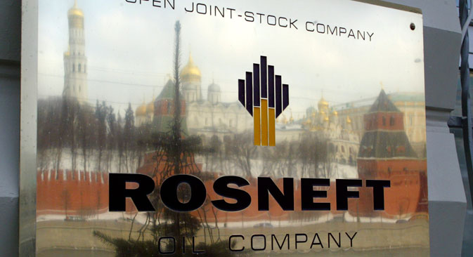 Rosneft logo. Source: AP