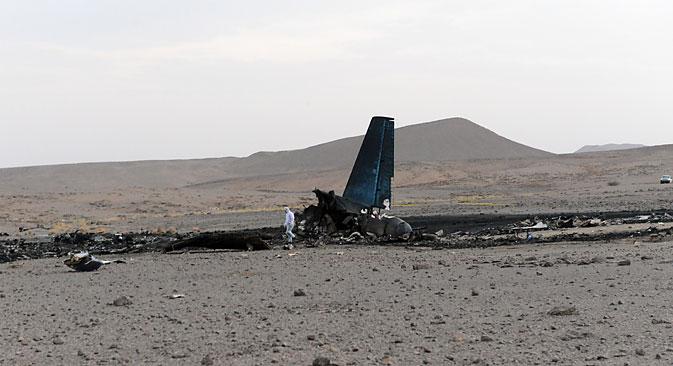 The wreckage of an An-12 aircraft. Source: EPA