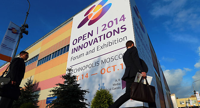 "The building of Technopolis Moscow hosting the 3rd Moscow International Forum for Innovative Development ""Open Innovations."" Source: Vladimir Smirnov / TASS"