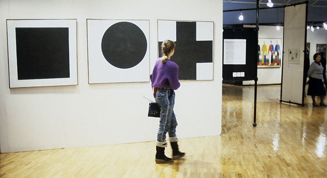 The original Black Square (1915) today hangs in the Tretyakov Gallery in Moscow on Krymsky Val. Source: RIA Novosti / Yuriy Somov