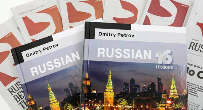 Our winners will get the amazing Russian grammar book by Dmitry Petrov. Source: Slava Petrakina / RBTH