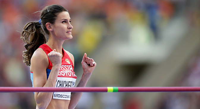 Anna Chicherova in the Women's High Jump Final at the 14th IAAF World Championships in Athletics in Moscow. Source: Photoshot/Vostock-Photo
