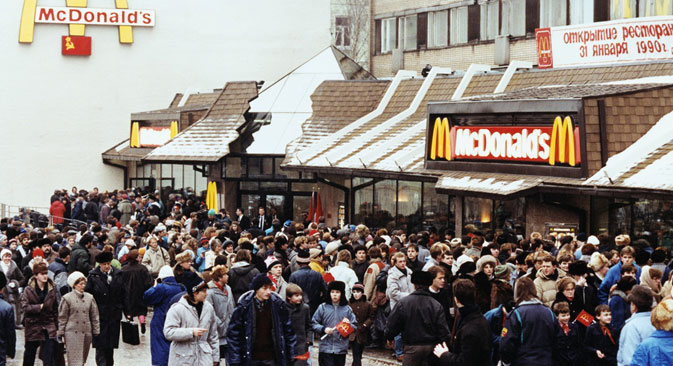 First McDonald's in Moscow