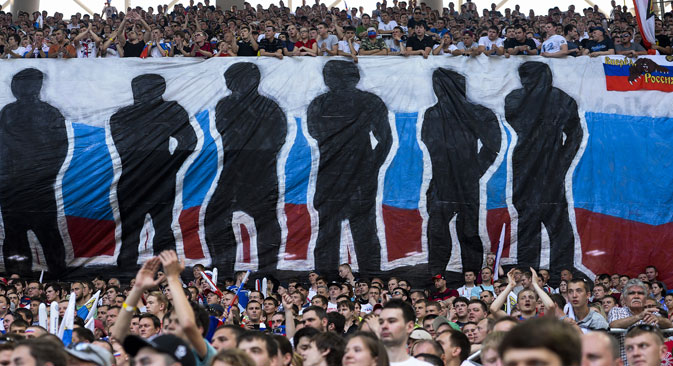 Russian football fans during a qualifying round of the UEFA Euro 2016, Russia vs. Austria, at the Otkritie Arena stadium in Moscow, June 16, 2015. Source:  Alexander Vilf / RIA Novosti.