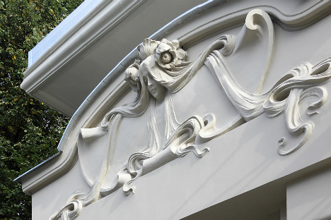 The high-relief element on the facade of the Australian Ambassador's art nouveau mansion. Source: Margarita Fedina