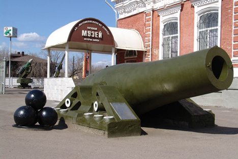 The manufacturer's museum. Source: The Motovilikha plant