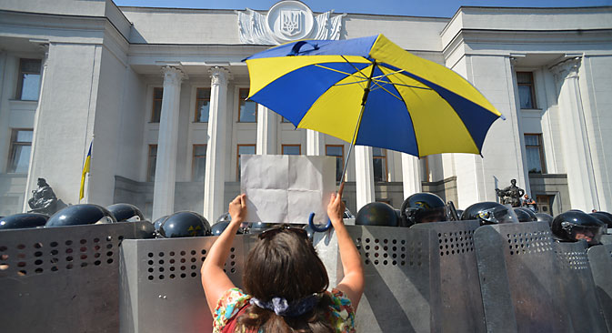 A participant in protest rallies near the building of Verkhnovna Rada in Kiev, Aug.31. Source: Alexei Vovk / RIA Novosti