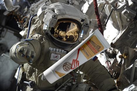 Burger King prepared space burger. Source: Press photo