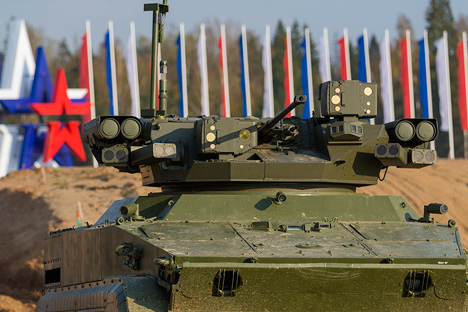 The Innovation Day international show near Moscow. Source: Mil.ru