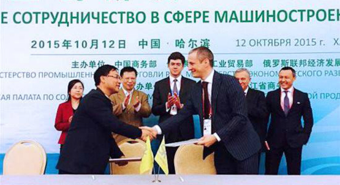 The Chinese investment fund signed an agreement with the Russian space technology company. Source: Press photo