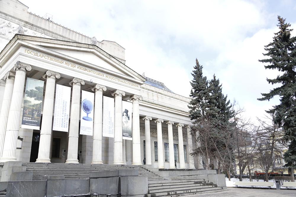 El Museo de Bellas artes de Pushkin.