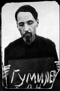 Lev Gumilev se vio confinado unos 16 años en diferentes Gulags. Fuente: RT