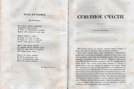 La felicidad conyugal de León Tolstói