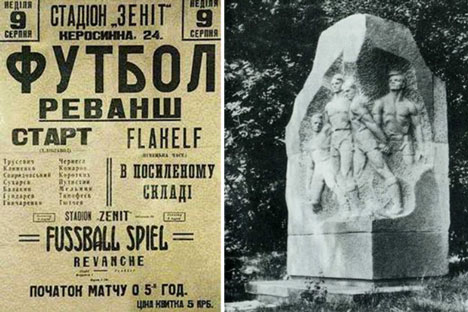 Cartel de 'El Partido de la Muerte' y estatua conmemorativa a las puertas del estadio del Dinamo de Kiev.