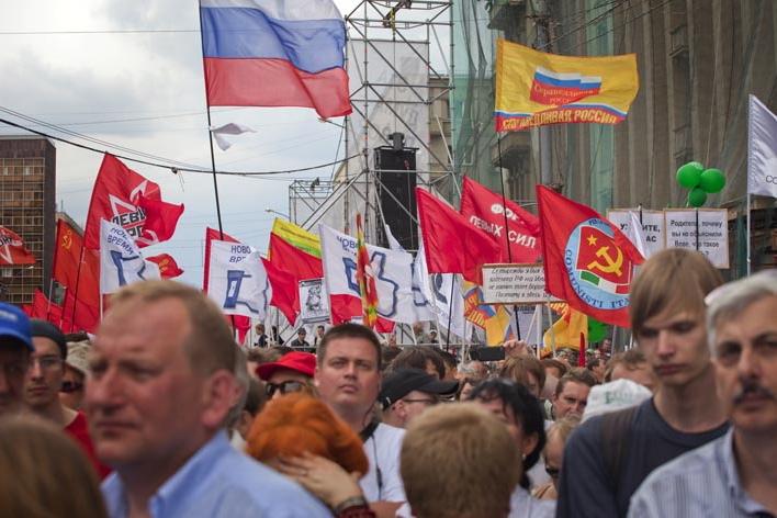 Manifestantes en Moscú. Foto: Ricardo Marquina Montañana/Rusia Hoy