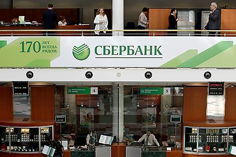 Análise recente da situação dos maiores bancos públicos do Brics realizada pela Moody's apontou os indicadores do Sberbank como positivos Foto: Getty Images/ Fotobank