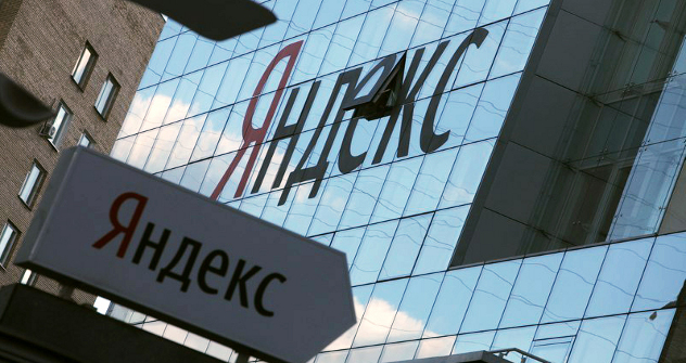 Yandex sigue el ritmo de Google y Bing. Oficinas de Yandex. Fuente: Kommersant.