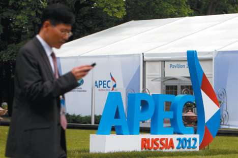 La Cumbre de la APEC en Vladivostok. Fuente: Press-Photo