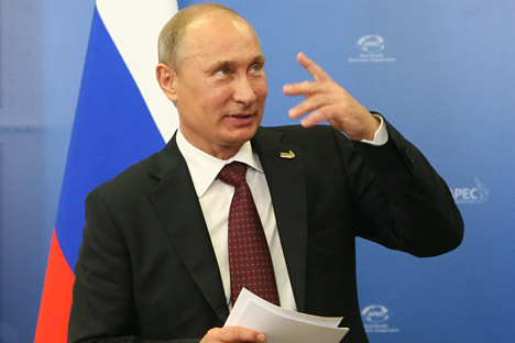 Vladímir Putin. Fuente: LegionMedia