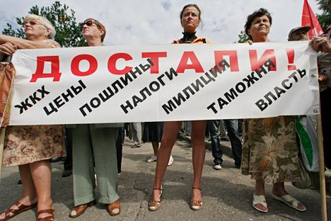No podemos aguantar más: precios, aduana, policia, gobierno. Fuente: Igor Zarembo / Ria