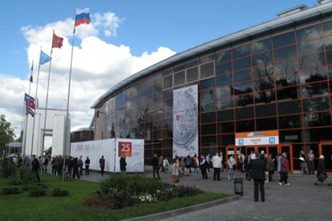 Feria de libros en Moscú. Fuente: María Afónina