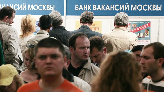 El desempleo siempre aumenta en otoño. Fuente: ITAR-TASS.