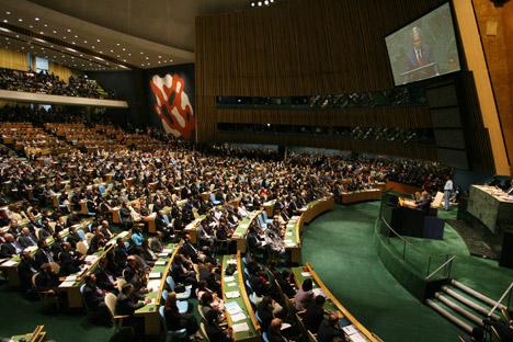 Sesión de la Asamblea General de la ONU. Fuente: AP.