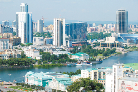 Vista panorámica de la ciudad de Ekaterimburgo. Fuente: Fotobank.