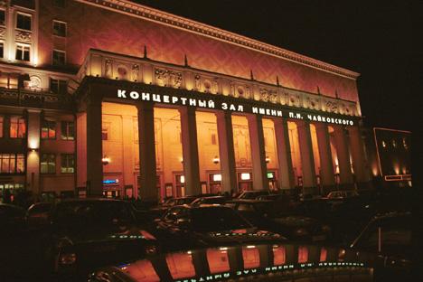 La sala de conciertos Chaikovski de Moscú. Fuente: ITAR-TASS