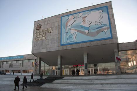 Visita da RDNU pretende reforçar papel da universidade como centro de formação internacional Foto:  Piotr Chernov / RIA Nóvosti
