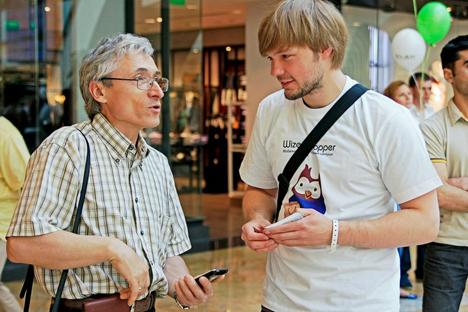 Wizee shopping hace una apuesta por la personalización y socialización de los lugares de ocio. Fuente: Foto de prensa